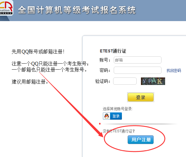 说明: C:\Users\lidl\AppData\Roaming\Tencent\Users\909601833\QQ\WinTemp\RichOle\3}54FH115XXV[}I3VA6SVRP.png
