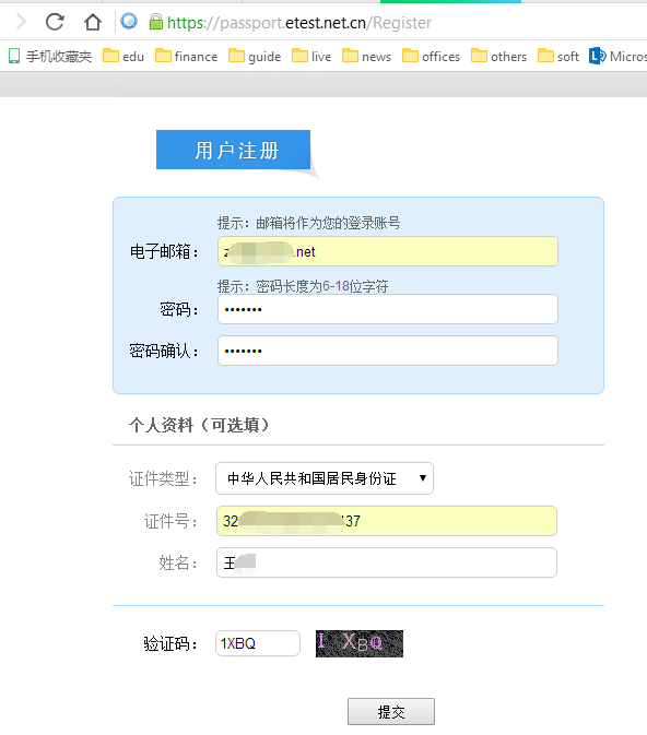 说明: C:\Users\lidl\AppData\Roaming\Tencent\Users\909601833\QQ\WinTemp\RichOle\BDJDPD[_0MLYI5GM2BUHZE5.png
