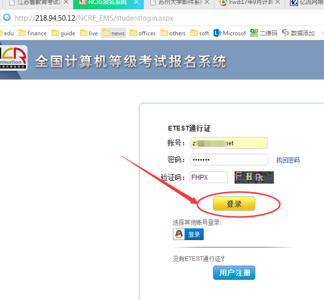 说明: C:\Users\lidl\AppData\Roaming\Tencent\Users\909601833\QQ\WinTemp\RichOle\TGK}6[NCW]0[@`L$3WNC$Y9.png