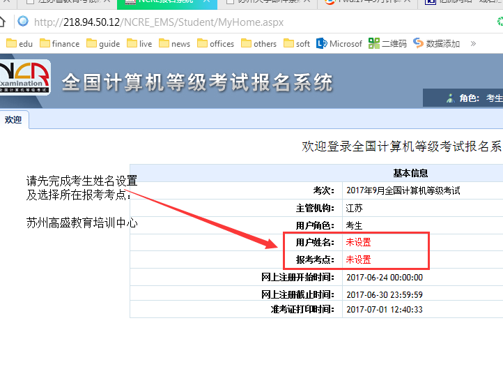 说明: C:\Users\lidl\AppData\Roaming\Tencent\Users\909601833\QQ\WinTemp\RichOle\D8F)JL95QG1IX3NTJ4K8M`T.png