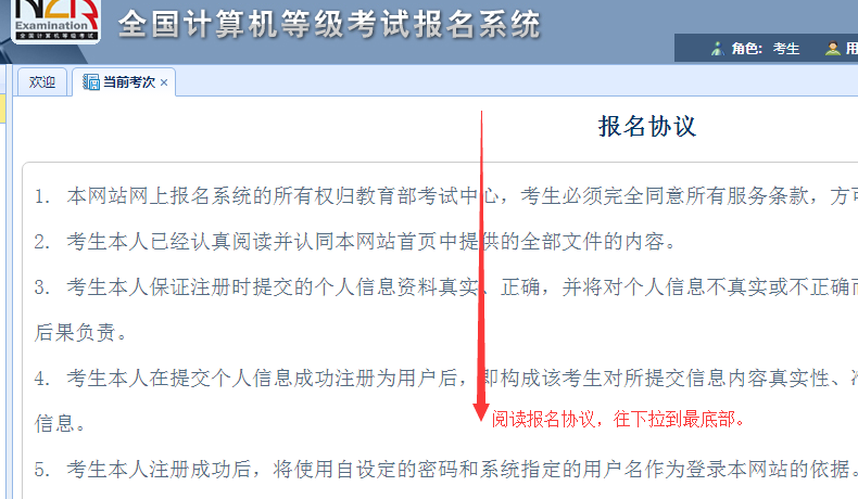 说明: C:\Users\lidl\AppData\Roaming\Tencent\Users\909601833\QQ\WinTemp\RichOle\}M6UXEATOUZ$RT@$SBFK$9W.png