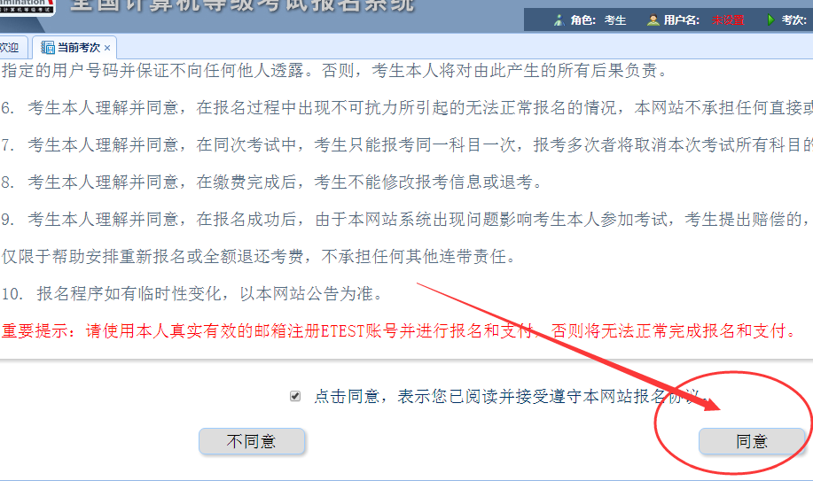 说明: C:\Users\lidl\AppData\Roaming\Tencent\Users\909601833\QQ\WinTemp\RichOle\53V$1RWJV7~8A4)(21V3VIP.png