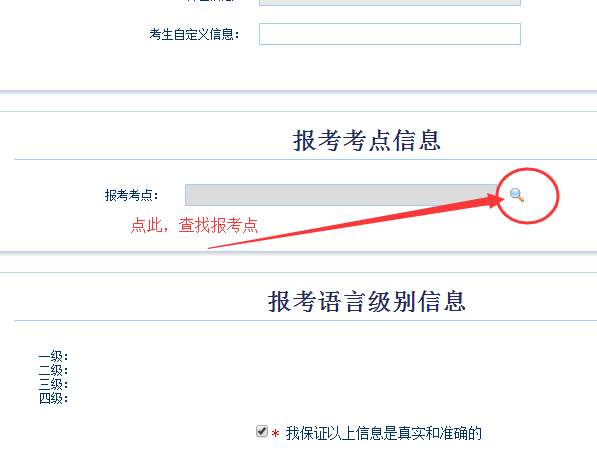说明: C:\Users\lidl\AppData\Roaming\Tencent\Users\909601833\QQ\WinTemp\RichOle\9CFNA9NPJHC0B2E(PE`)BA8.png