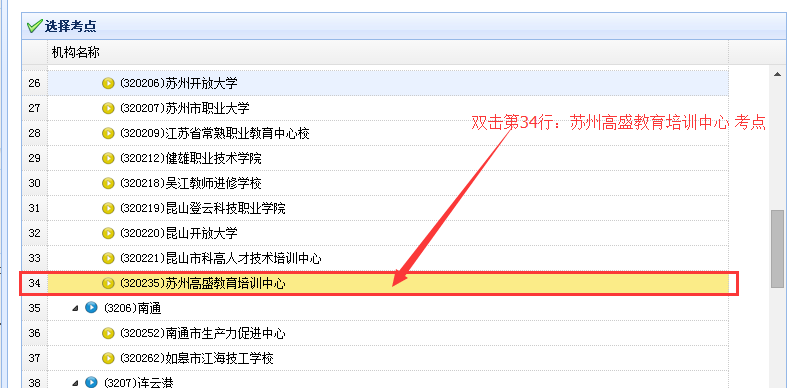 说明: C:\Users\lidl\AppData\Roaming\Tencent\Users\909601833\QQ\WinTemp\RichOle\R3C6JZV0SC51JBNYXG[[A$2.png