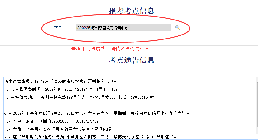 说明: C:\Users\lidl\AppData\Roaming\Tencent\Users\909601833\QQ\WinTemp\RichOle\0B3A`LMHWL`~]PG79CV@NGE.png