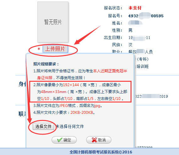 说明: C:\Users\lidl\AppData\Roaming\Tencent\Users\909601833\QQ\WinTemp\RichOle\X2YQQ)GJZ]4130Z~J04[3A0.png