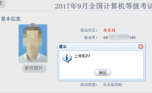 说明: C:\Users\lidl\AppData\Roaming\Tencent\Users\909601833\QQ\WinTemp\RichOle\V{Z)C4H)L1BHA]$G`5F~8HO.png